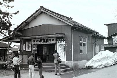 福井鉄道南越線: 鉄道趣味っと