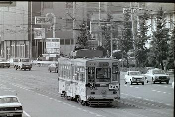 昭和55年(1980年)の路面電車④熊本市電: 鉄道趣味っと